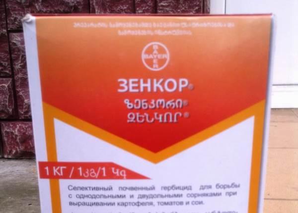 Гербицид для картофеля Зенкор