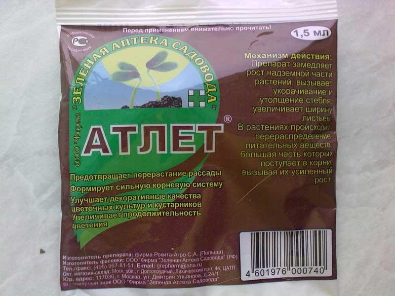 """""""Атлет"""" для замедления роста растения"""