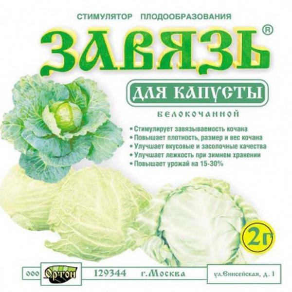 Препарат Завязь для капусты
