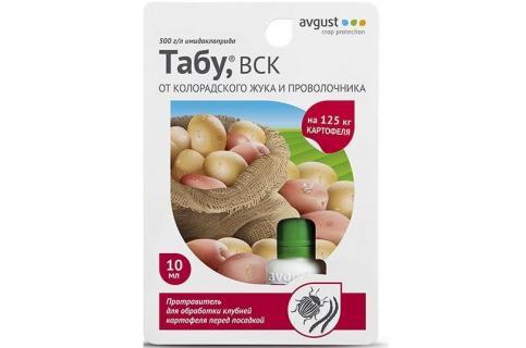 Препарат Табу для обработки семенного картофеля