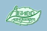 Абиес-ландшафт