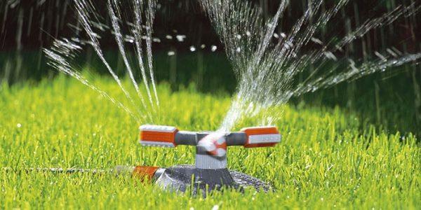 Распылитель для автоматического полива
