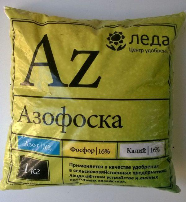 Приобрести азофоску можно в зависимости от необходимого вам количества