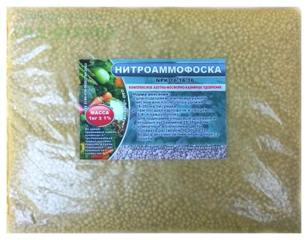 Нитроаммофоска - гранулированое удобрение для почвы