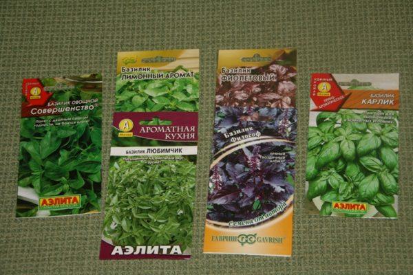 Существует множество разновидностей семян растения