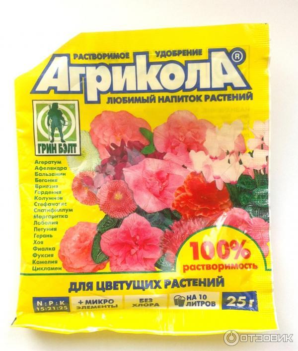 Средство продается для разных растений