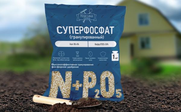 Суперфосфат для удобрения почвы под посадку фруктового дерева