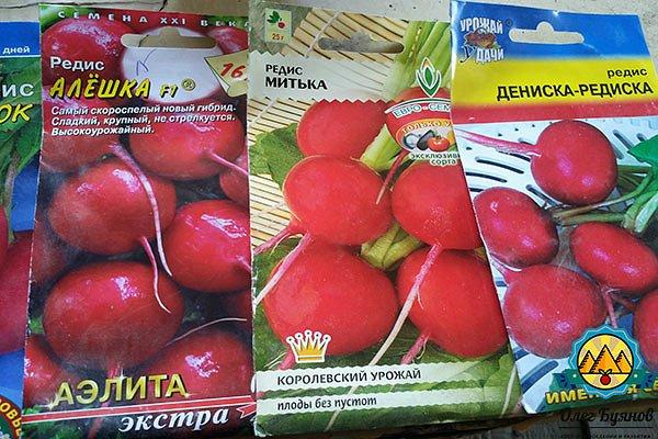 Семена редиски различных сортов
