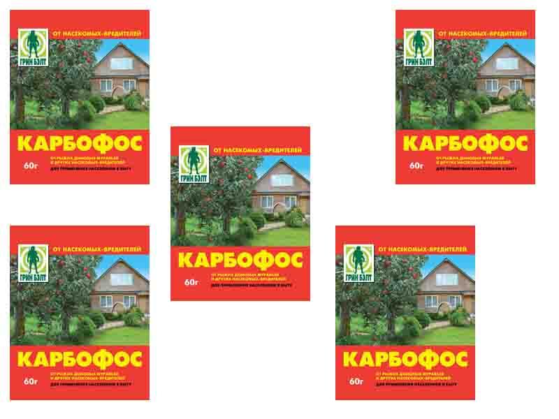 Карбофос для обработки дерева от вредителей